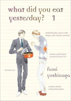 kinou nani tabeta / what did you eat yesterday manga cover