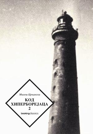 Távolítsa el a Cseljabinszk papillómákat. oboltv.huOIDA papilloma vírus és candida