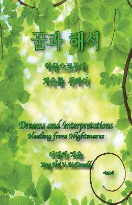 Dreams and Interpretations Healing from Nightmares