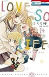 Love so Life, Vol. 14 (Love so Life, #14)
