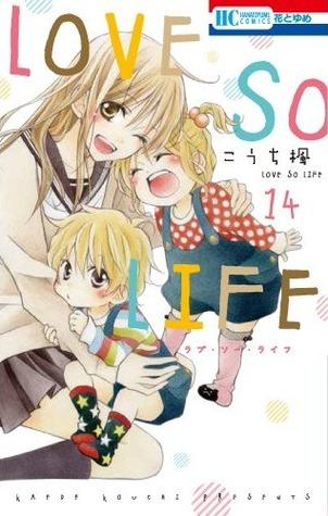 Love so Life, Vol. 14 by Kaede Kouchi