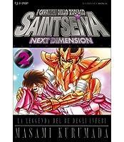 Saint Seiya Next Dimension n. 2 (Black Edition)