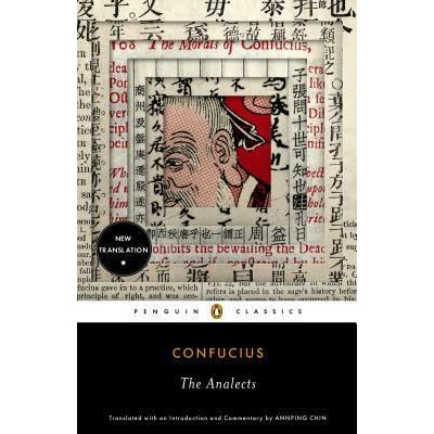 an analysis of confucianism by kung fuzi And evidence that the lost colony of atlantis is more than just a hollywood myth a book report on the guns of navarone by alistair maclean research papers an analysis.