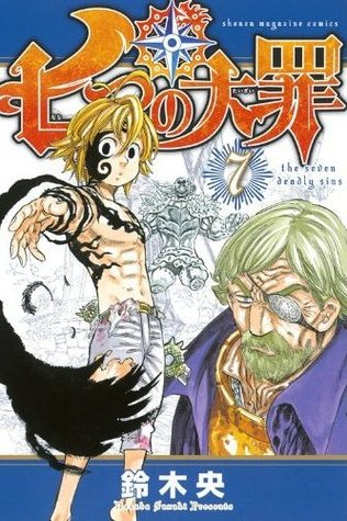 七つの大罪 7 [Nanatsu no Taizai 7] (The Seven Deadly Sins, #7)