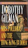 Mrs. Pollifax and the Hong Kong Buddha (Mrs. Pollifax, #7)