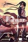 UQ HOLDER!, Vol. 2