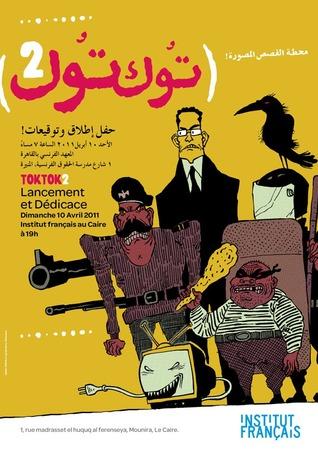 تحميل كتاب تطور نظام التعليم في المملكة العربية السعودية pdf