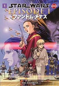 Star Wars: Episode I: The Phantom Menace, Volume 1