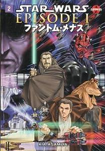 Star Wars: Episode I: The Phantom Menace, Volume 2