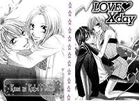 Aiomou Hito - Sex Friend EXTRAS