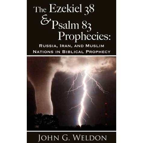 an analysis of ezekiels passages in the bible Table of contents brief explanation a guide to good bible reading as in all hand-copied, ancient texts, there are some questionable passages.