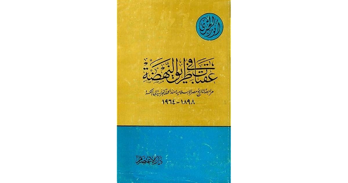 كتاب صوتي بالانجليزي