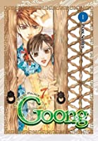 Goong, Vol. 1: The Royal Palace: v. 1