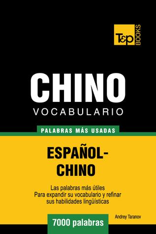 Vocabulario Español-Chino: 7000 Palabras Más Usadas