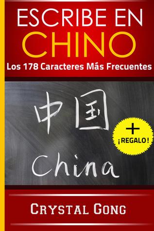 Escribe en Chino: Los 178 Caracteres Más Frecuentes