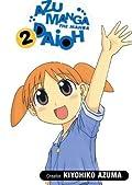 Azumanga Daioh, Vol. 2