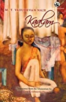 Kaalam (Literature in Translation)