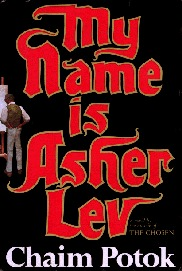 my name is asher lev review