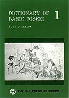 Dictionary of Basic Joseki: Volume I, The 3-4 Point