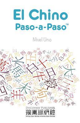 El Chino Paso a Paso: Nivel Uno