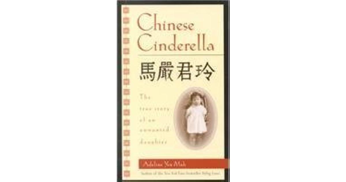 chinese cinderella setting