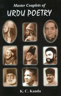 Master couplets of Urdu poetry