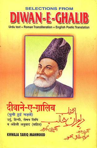 Selections From Diwan-e-Ghalib: Selected Poetry Of Mirza