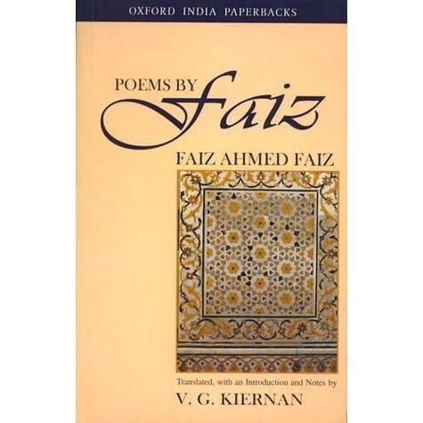 Poems by Faiz by Faiz Ahmad Faiz