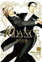 10DANCE テンダンス volume1