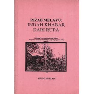 Rizab Melayu Indah Khabar Dari Rupa Melindungi Kepentingan Tanah Orang Melayu Menghalang Kepentingan Tanah Terlepas Daripada Gen By Helmi