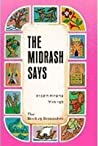 The Midrash Says: The Book of Beraishis (Volume, #1)