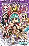 ONE PIECE 74 (One Piece, #74)