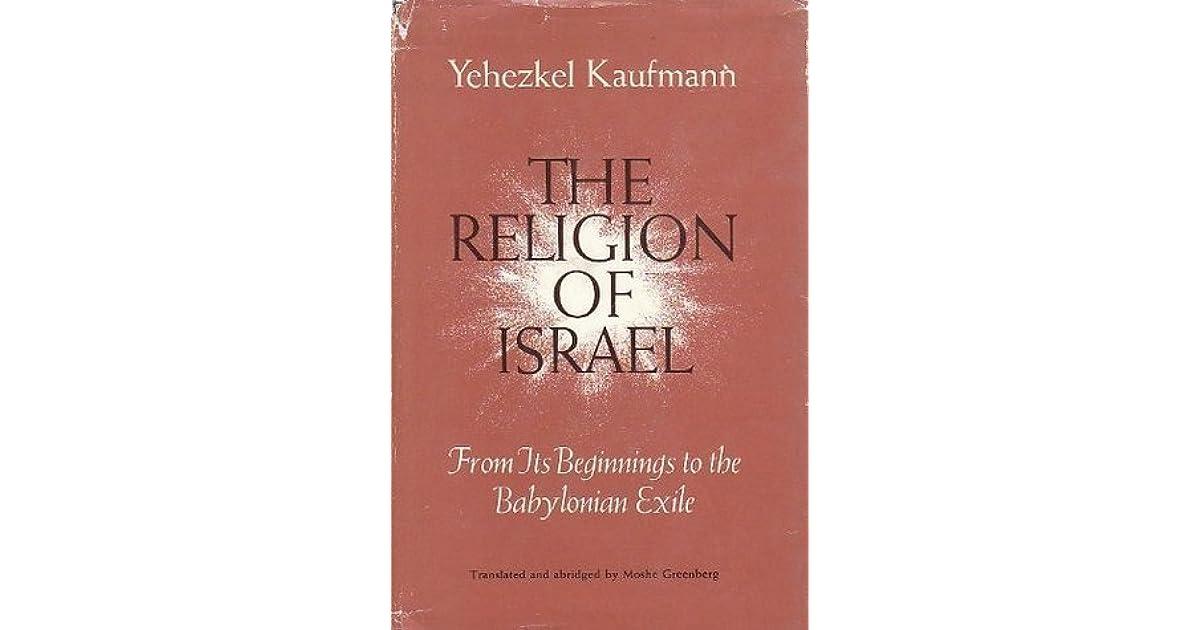 Reading List: The Israeli