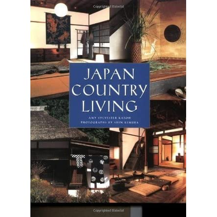 an introduction to the country of japan