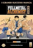 FullMetal Alchemist Gold deluxe n. 15