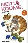 Neiti Koume, tiikeriraita 4 (Neiti Koume, tiikeriraita, #4)