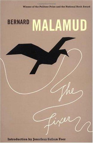 The Fixer by Bernard Malamud