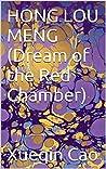 HONG LOU MENG (Dream of the Red Chamber): 红楼梦 (上)