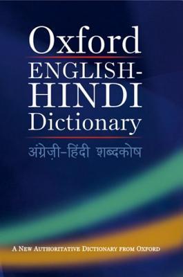 Oxford English-Hindi Dictionary  Editors, S K  Verma, R N