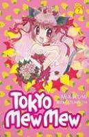 Tokyo Mew Mew Series
