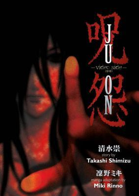 Ju-on: Video Side Volume 1