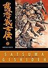 Satsuma Gishiden Volume 2