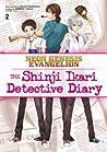 Neon Genesis Evangelion: The Shinji Ikari Detective Diary Volume 2