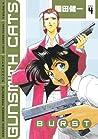 Gunsmith Cats: Burst, Volume 4