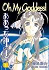 Oh My Goddess!, Volume 1 by Kosuke Fujishima