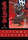 Satsuma Gishiden: Volume 1 the Legend of the Satsuma Samurai