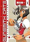 Gunsmith Cats: Volume 1