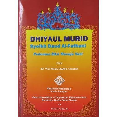 Dhiyaul Murid Syeikh Daud Al Fathani Pedoman Zikir Menuju Ilahi By Syeikh Daud Al Fathani