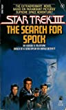 Star Trek III: The Search for Spock (Star Trek TOS: Movie Novelizations, #3)