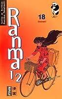 Ranma ½, 18: Demoni